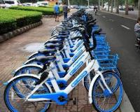 淄博:故意破坏共享单车可被追究刑事责任