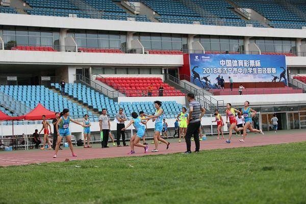 济宁市中小学生体育联赛开赛 四大项赛事相继打响