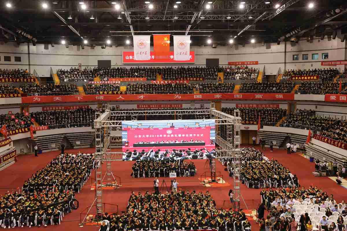 山大2018年毕业典礼实拍 首次一地三校同时举办