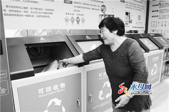 智能垃圾箱烟台投用 扔垃圾奖积分可兑换生活用品