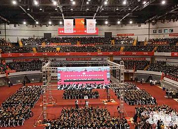 山大2018年毕业典礼现场实拍 首次一地三校同时举办