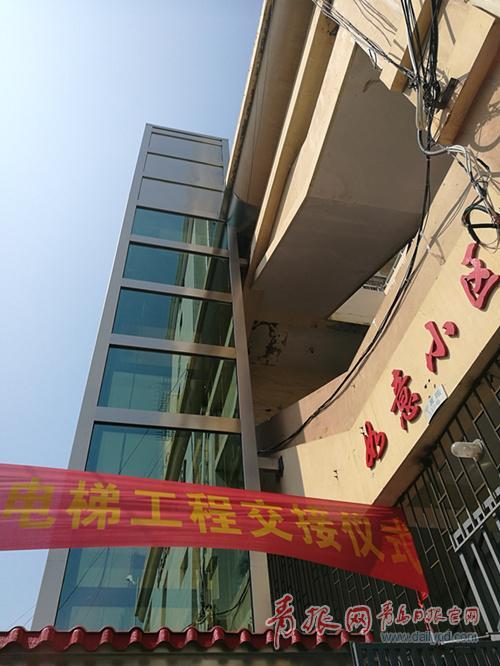 """青岛首个老旧小区加装电梯投用 80户居民首""""吃螃蟹"""""""