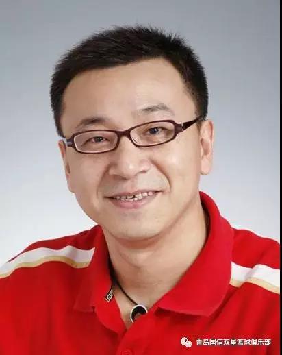 青岛国信双星宣布新帅人选 前山西总经理出任俱乐部老总