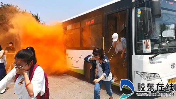 公交车发生火灾咋逃生?40多名烟大学生实战演练