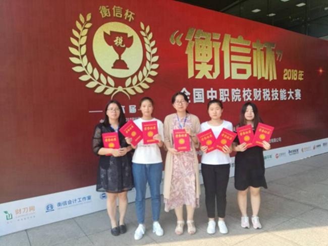 济南信息工程学校选手摘财税技能国赛会计岗位桂冠
