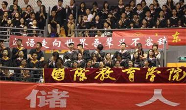 山大毕业典礼上斗起横幅标语,你pick哪一款?