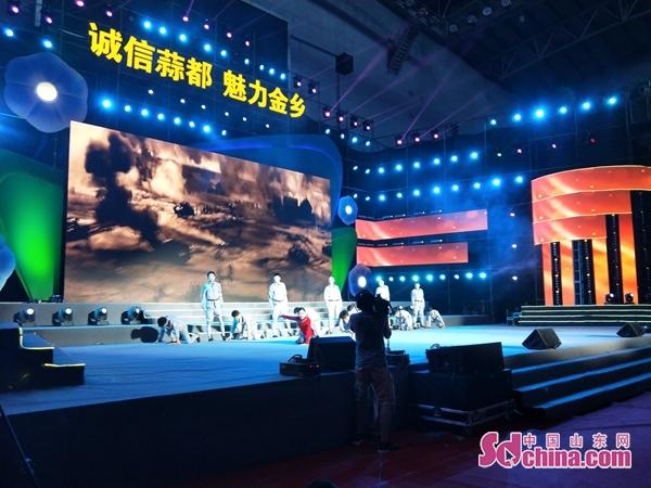 2018年中国(金乡)国际大蒜节拉开帷幕