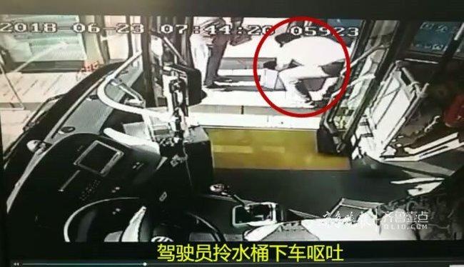 乘客携带不明液体上车,济南公交司机制止时被熏吐