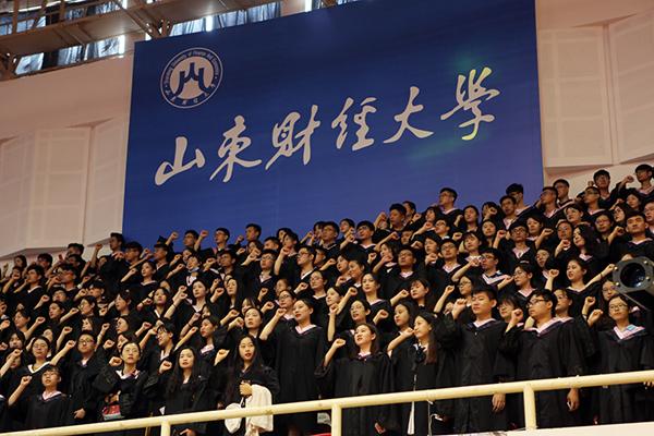 山财大党委书记王邵军寄语毕业生:做人切莫过于精打细算