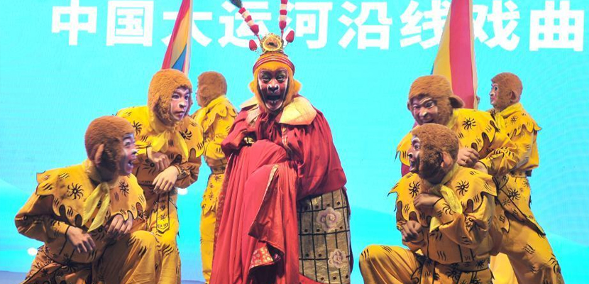 大运河文化传统节目亮相杭州 展千年古运河文化