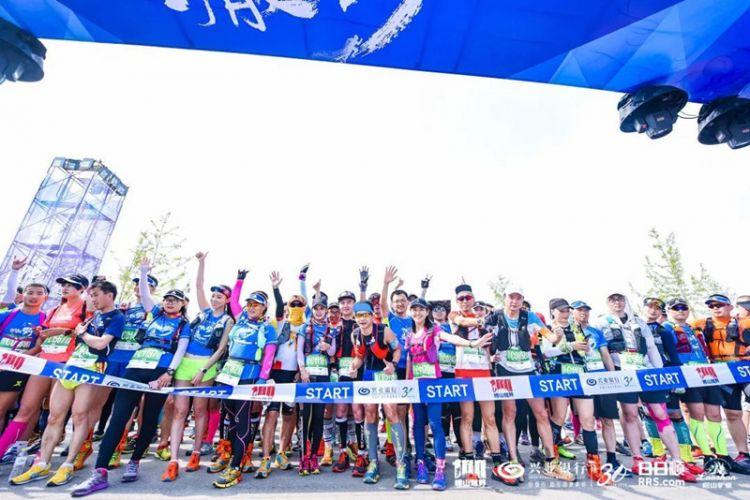 青岛国际山地越野挑战赛开跑 青岛选手包揽男子组前三