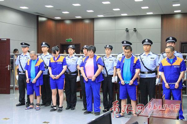 青岛中院对重大毒品犯罪案件的四名罪犯执行死刑