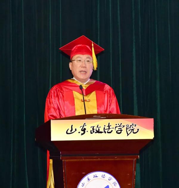 山东政法学院院长吕涛寄语毕业生:你将面临真正的考试