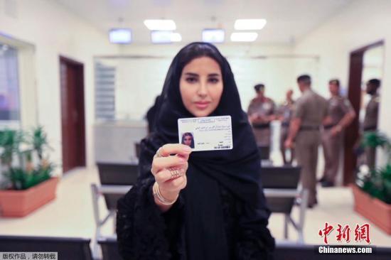 你好,女司机!沙特迎历史时刻 女性首次合法开车上街