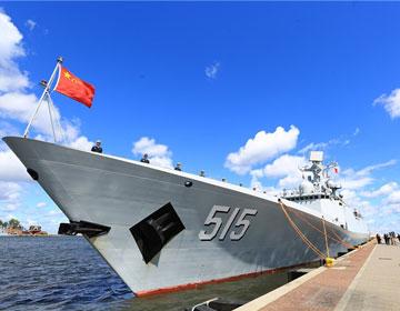 滨州舰抵达波兰 参加波兰海军成立100周年庆典