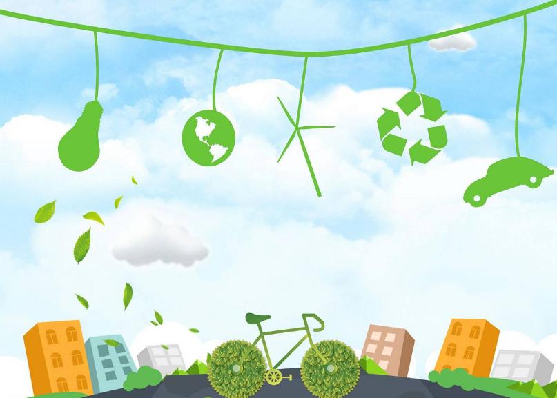 淄博召开生态环境保护大会 各类问题按时按质全面整改到位