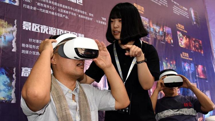 2018青岛国际VR影像周活动举行