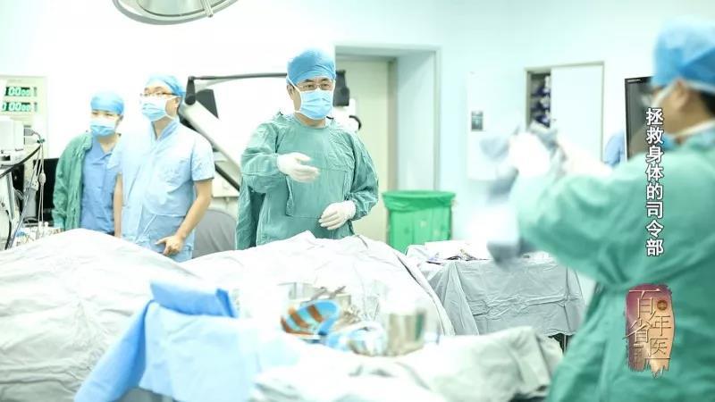 经鼻腔切除脑垂体瘤