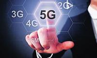 5G商用进入全面冲刺阶段