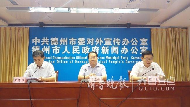 京津冀鲁资本技术交易大会26日开幕大会呈现八大特点