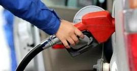 成品油价下调 92号汽油每升降4分