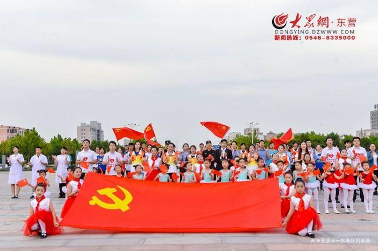 红歌快闪唱响河口·青春献礼建党97周年
