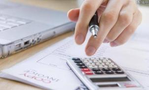 淄博4成职场人或达扣税新标准 未来还会持续上升