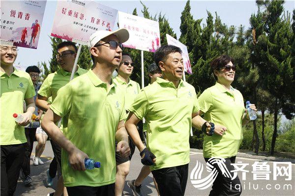 3-为健康奔跑
