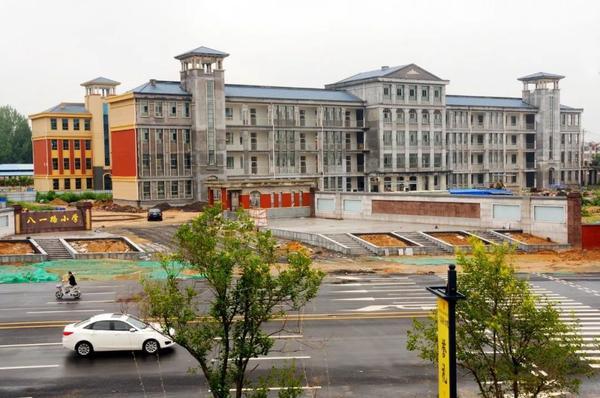 菏泽城区5所小学预计今年9月份投入使用