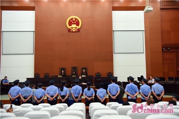 东营区法院对涉毒案件进行集中宣判并召开新闻发布会
