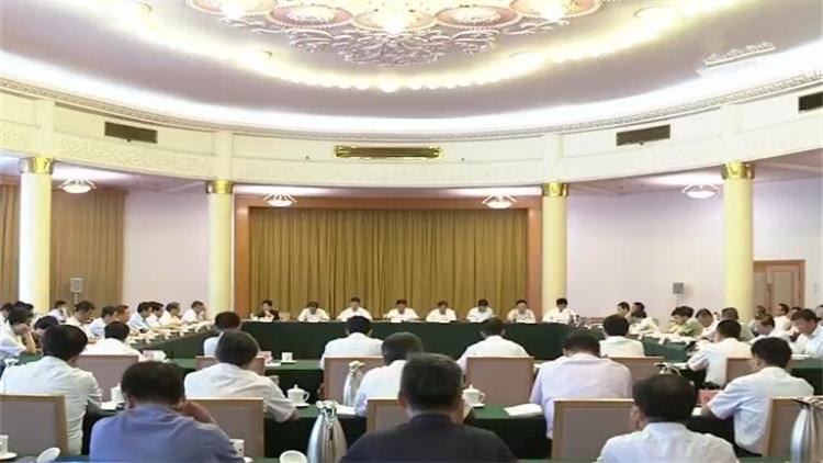 省扫黑除恶专项斗争领导小组第二次全体(扩大)会议召开