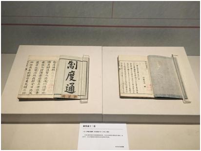 日本永青文库向中国国家图书馆捐赠36部珍贵汉籍