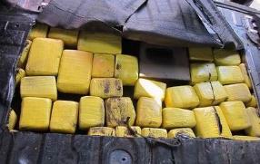 淄博一名男子外地购买毒品 运输过程中被查判刑15年
