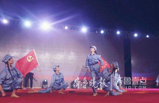 精彩!菏泽开发区丹阳街道举办庆庆七一消夏文艺晚会