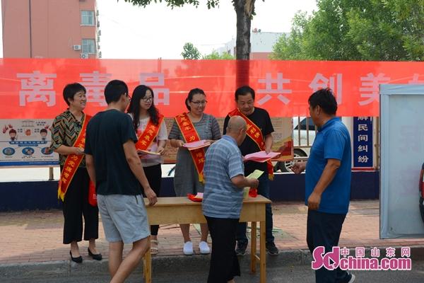 垦利区司法局开展禁毒宣传月活动