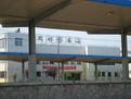 济铁周村东站恢复客运基本敲定 临淄站仍在研究中