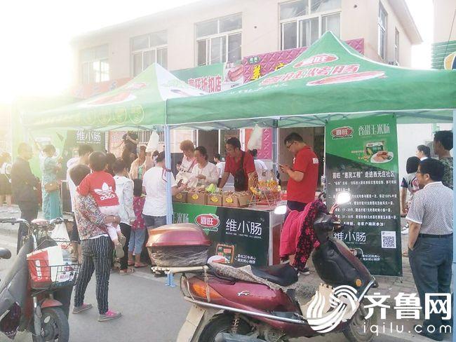 喜旺举办50余场消费者体验活动 (2)