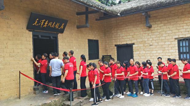 9参观毛泽东故居