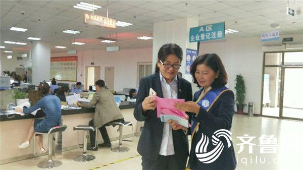 恒丰银行烟台分行优化企业开户服务为企业发展助力