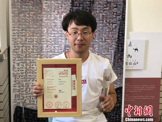 """内蒙古""""学霸""""3年抱回126个设计类奖项"""
