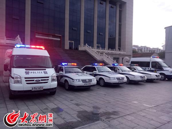 """惠民县人民法院凌晨出击抓""""老赖"""" 共拘传3人"""