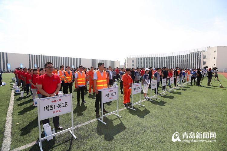 青岛地铁开展安全应急竞赛 800多名一线工人比技能