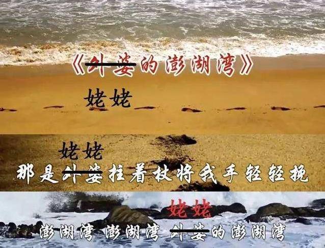"""人民日报:""""外婆""""改""""姥姥"""",为何要拒绝语言多样之美?"""