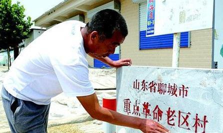 """这里曾是刘邓大军""""大后方"""" 如今成特色旅游村"""