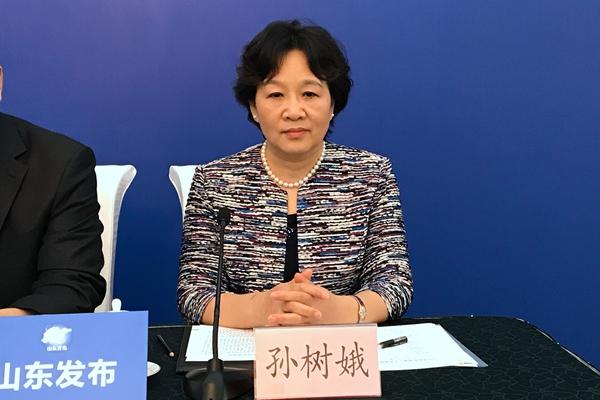 山东省旅游发展委党组成员、副主任 孙树娥