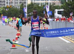 2018海阳国际马拉松男子全程三甲出炉