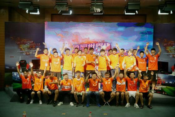鲁能泰山电竞战队 S3赛季球迷选拔赛线下总决赛圆满落幕