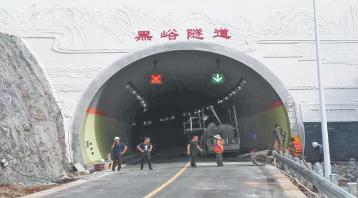 """淄博""""新""""黑峪隧道通车 东部景区畅行无阻"""