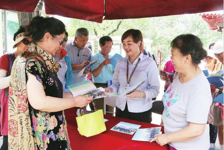 中瑞合作交流结硕果《市民对话》手册与市民见面