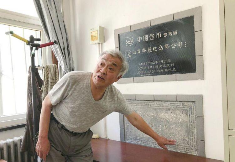 """老党员的""""藏旧知新""""梦:用400平方米空间拾起""""老济南""""记忆"""